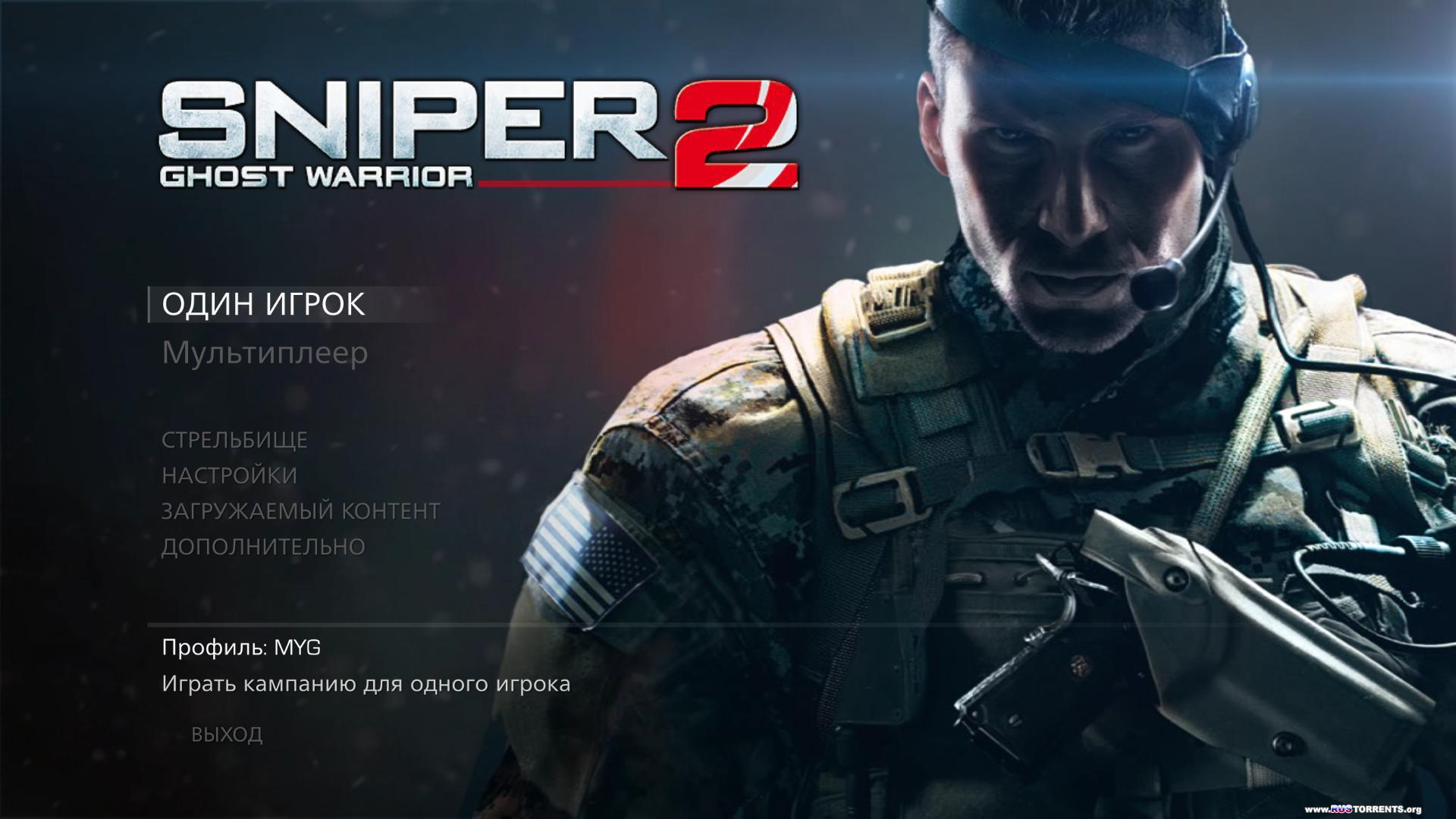 Sniper: Ghost Warrior 2 Special Edition [v. 3.4.1.4621 + 4 DLC] (2013) PC | RePack от ReliZer
