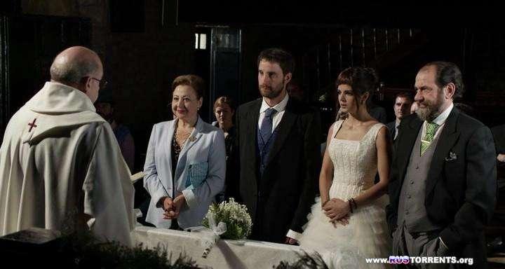 Восемь баскских фамилий | HDRip | А