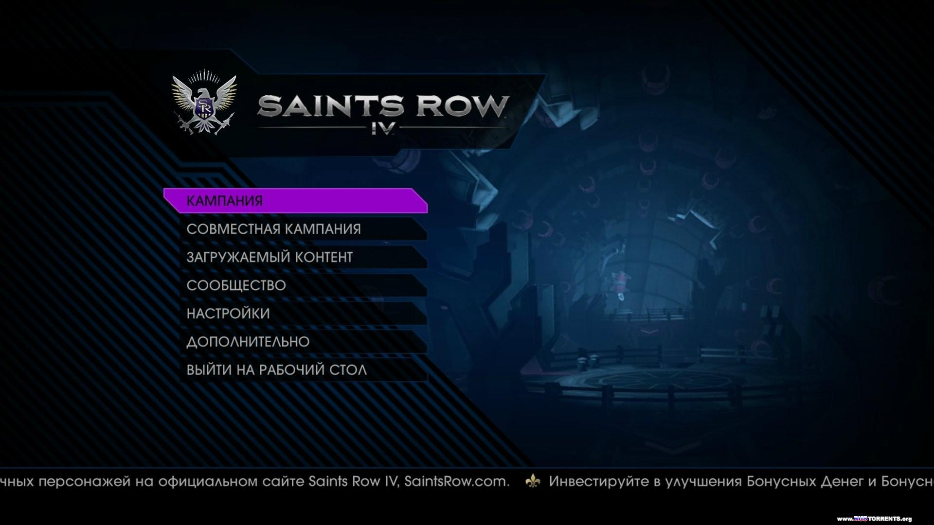 Saints Row 4 [Update 8] | PC | Steam-Rip от R.G. Игроманы