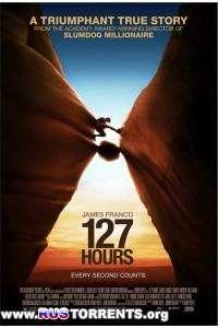 127 часов | BDRip 720p