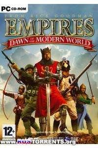 Империя: Рассвет современного мира | PC | (P)