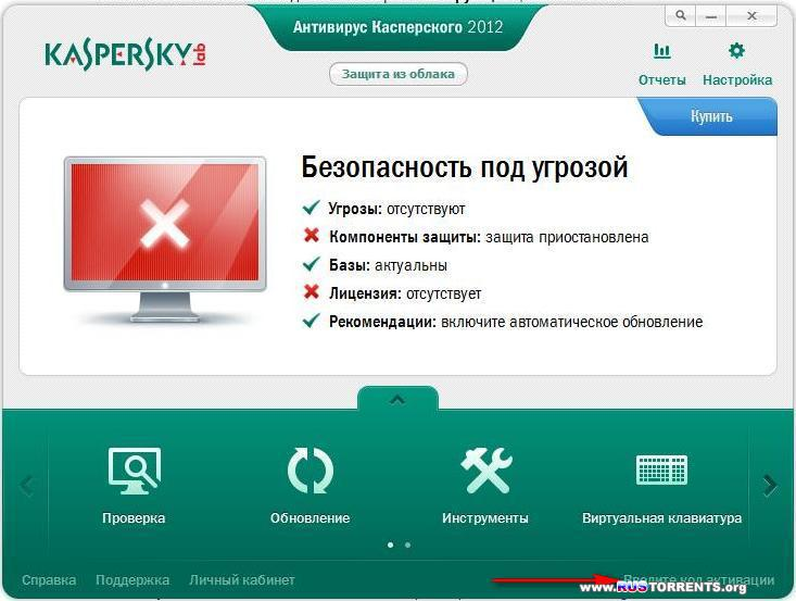 ����� ��� ESET NOD32, Kaspersky, Avast, Dr.Web, Avira