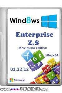 Windows 8 Enterprise Z.S Maximum Edition 01.12.12 [Русский]