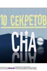 Твое тело. 10 секретов сна | SatRip