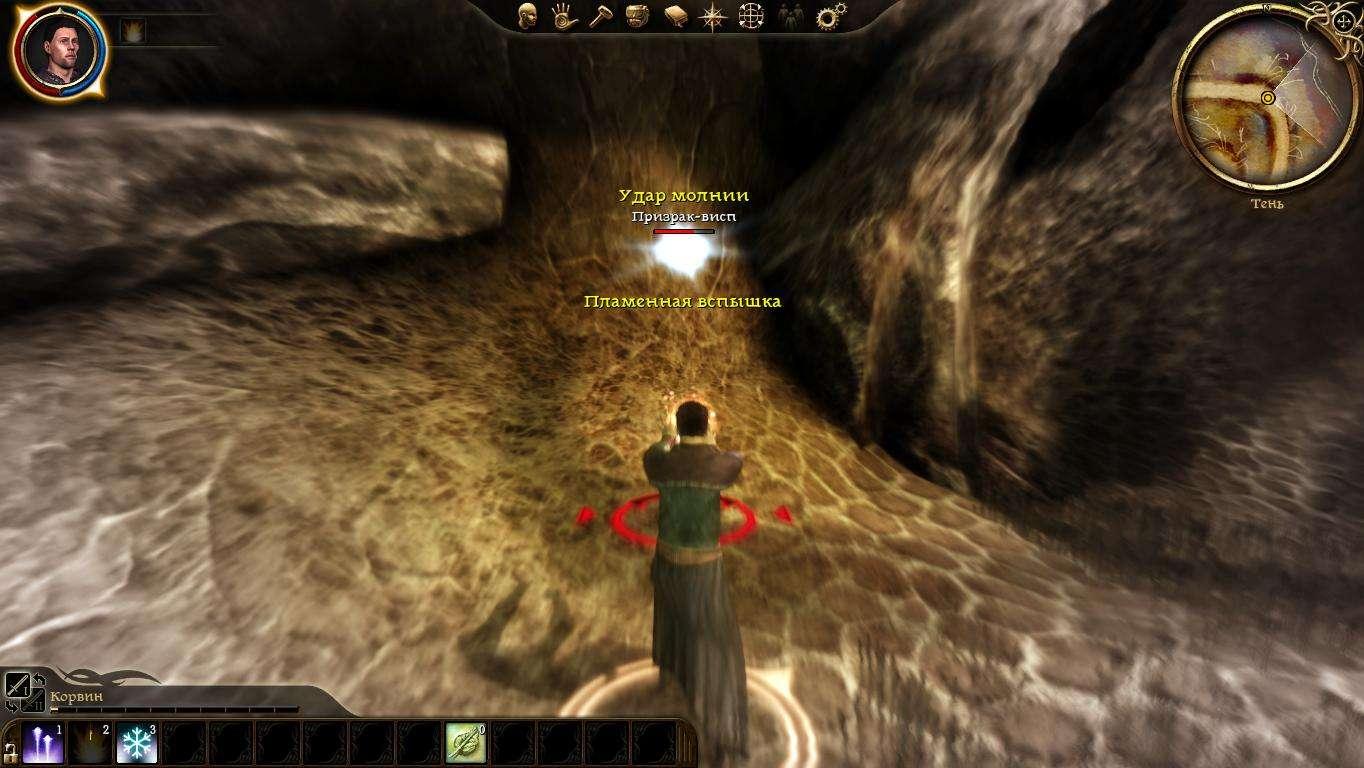 Dragon Age: Дилогия | PC | RePack от R.G. Механики