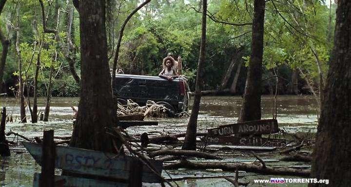 Звери дикого Юга | HDRip | Лицензия