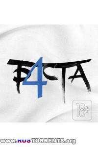 Баста - Баста 4 | MP3
