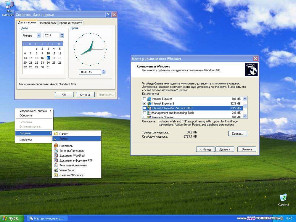 Windows XP Pro SP3 x86 Integrated January 2014 By Maherz
