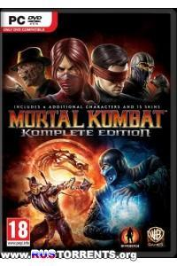 Mortal Kombat Komplete Edition [Update 2] | PC | RePack by Mizantrop1337
