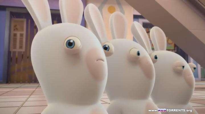 Нашествие кроликов | (1 сезон, 3 серия) | WEBDLRip