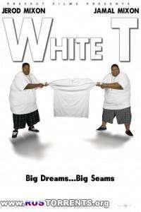 Белая футболка | SATRip