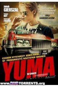 Юма | DVDRip
