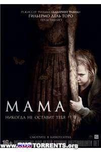 Мама | HDRip | Лицензия
