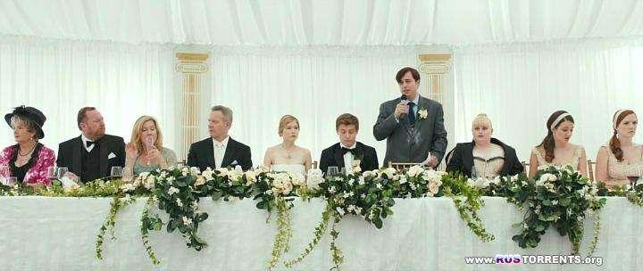 Свадебный разгром | HDRip | Лицензия