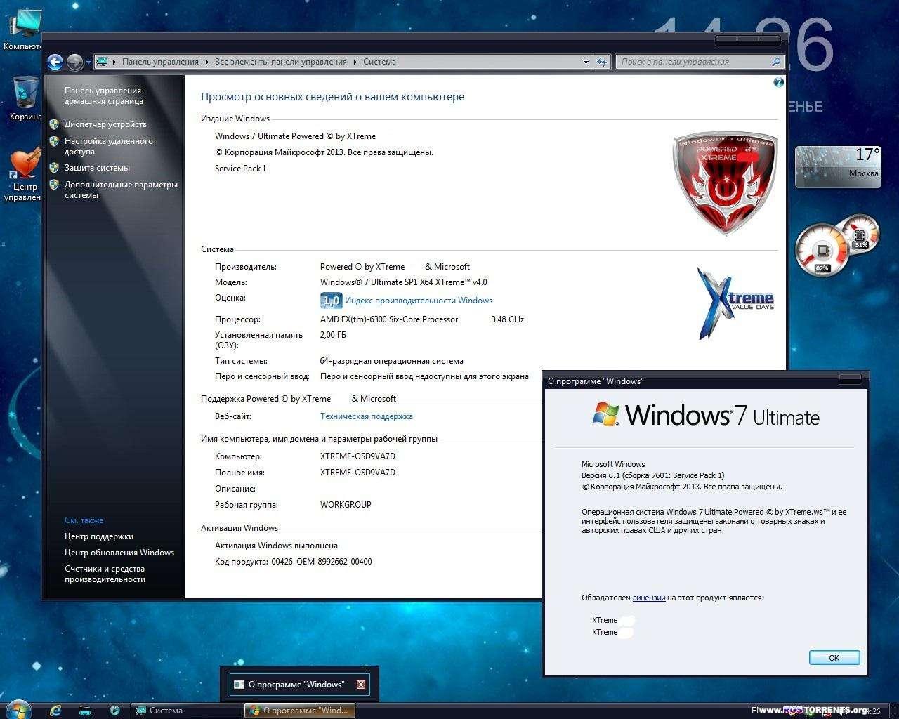 Windows 7 Ultimate SP1 x64 XTreme v.4.0 (15.08.2014) RUS