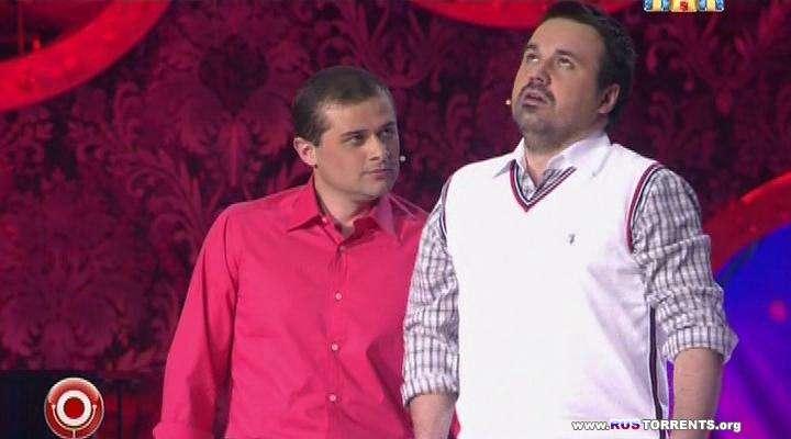 Comedy Club. ������ (���� �� 24.08) | SATRip