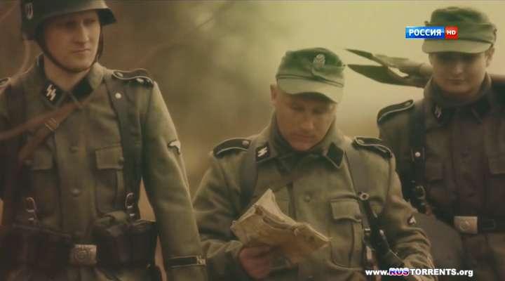 Русский след Ковчега завета | HDTVRip