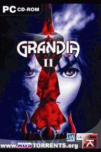 Грандия 2