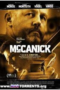 МакКаник | BDRip 720p | L1