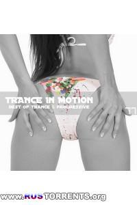 VA-Trance In Motion Vol.77 (Mixed By E.S.)