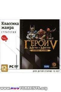 Герои Меча и Магии 6 [v.2.1.1] | PC | RePack от xatab