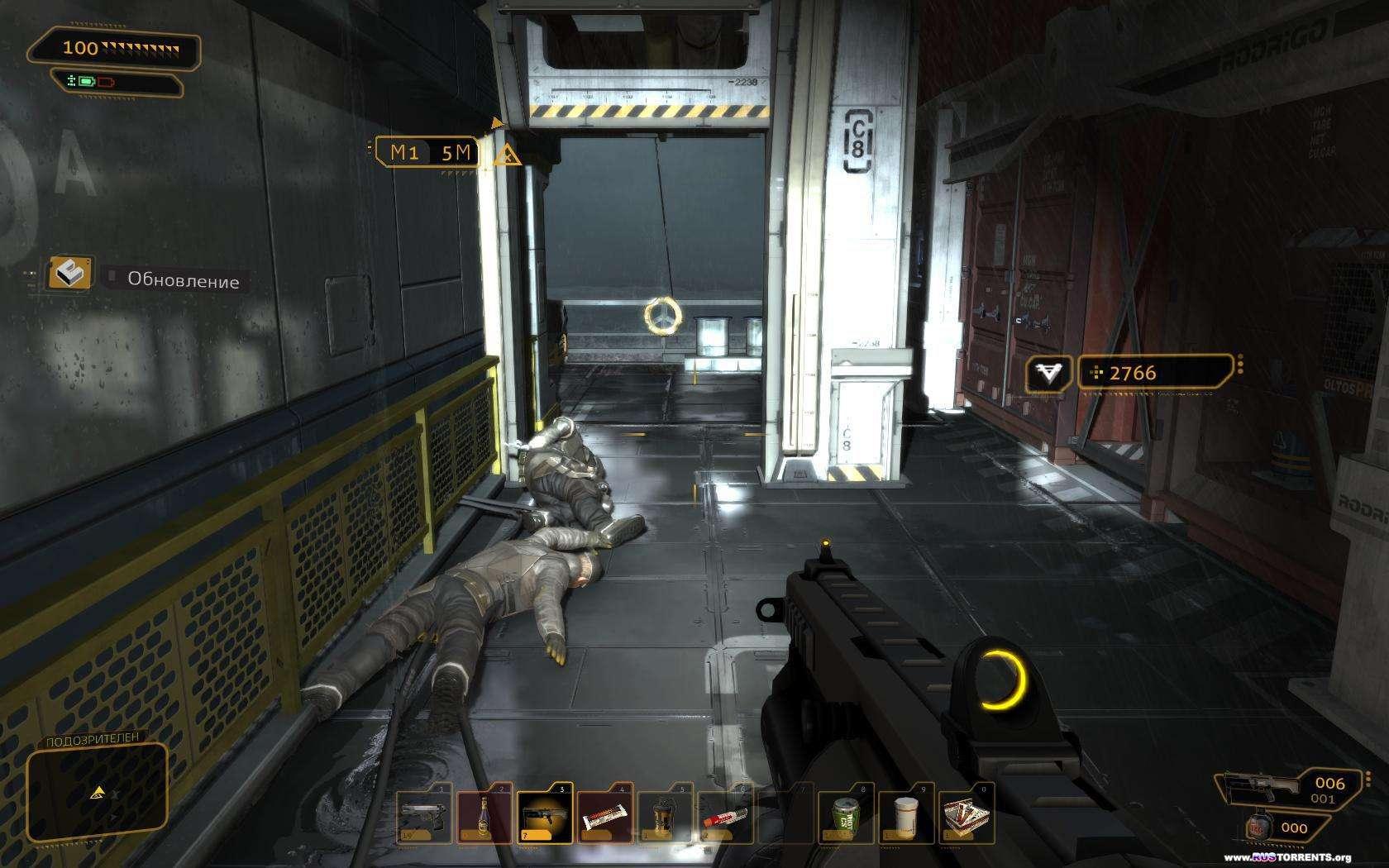 Deus Ex: Human Revolution™ – The Missing Link