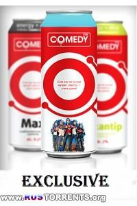 Comedy Club. Exclusive  (Эфир от 02.02.)   WebRip
