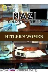 National Geographic: Последние тайны Третьего рейха: Подручный Гитлера