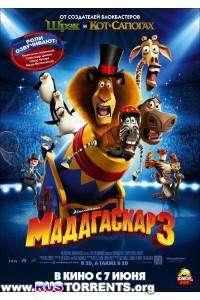 Мадагаскар 3 | HDRip