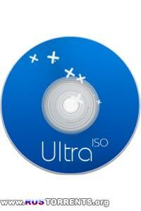 UltraISO Premium Edition 9.6.0.3000 Final + RePack & Portable by KpoJIuK  D!akov