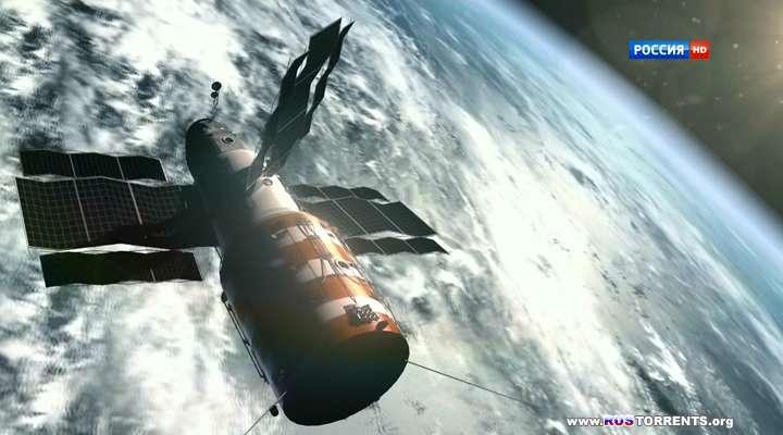 Звездные войны Владимира Челомея | HDTVRip