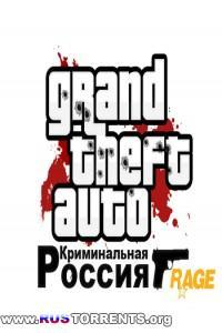 Grand Theft Auto IV: Criminal Russia | PC | RePack от TypeZX