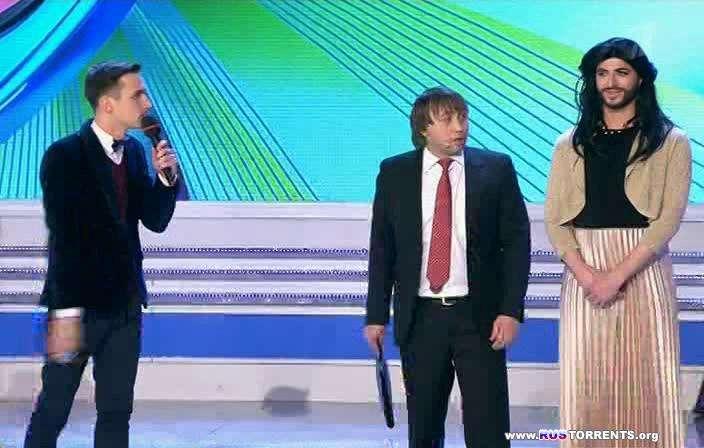 КВН. Премьер-лига. Первый четвертьфинал [09.08] | SATRip