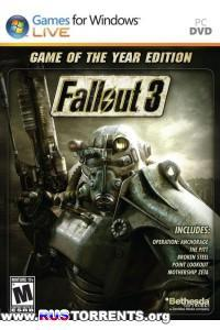 Fallout 3 - Game of the Year edition (RUS) [RePack]