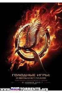 Голодные игры: И вспыхнет пламя | BDRip 720p | IMAX | Лицензия