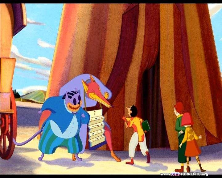 Пиноккио | DVD9 R5 | Лицензия