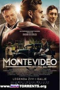 Монтевидео: Божественное видение | BDRip 720p | L1