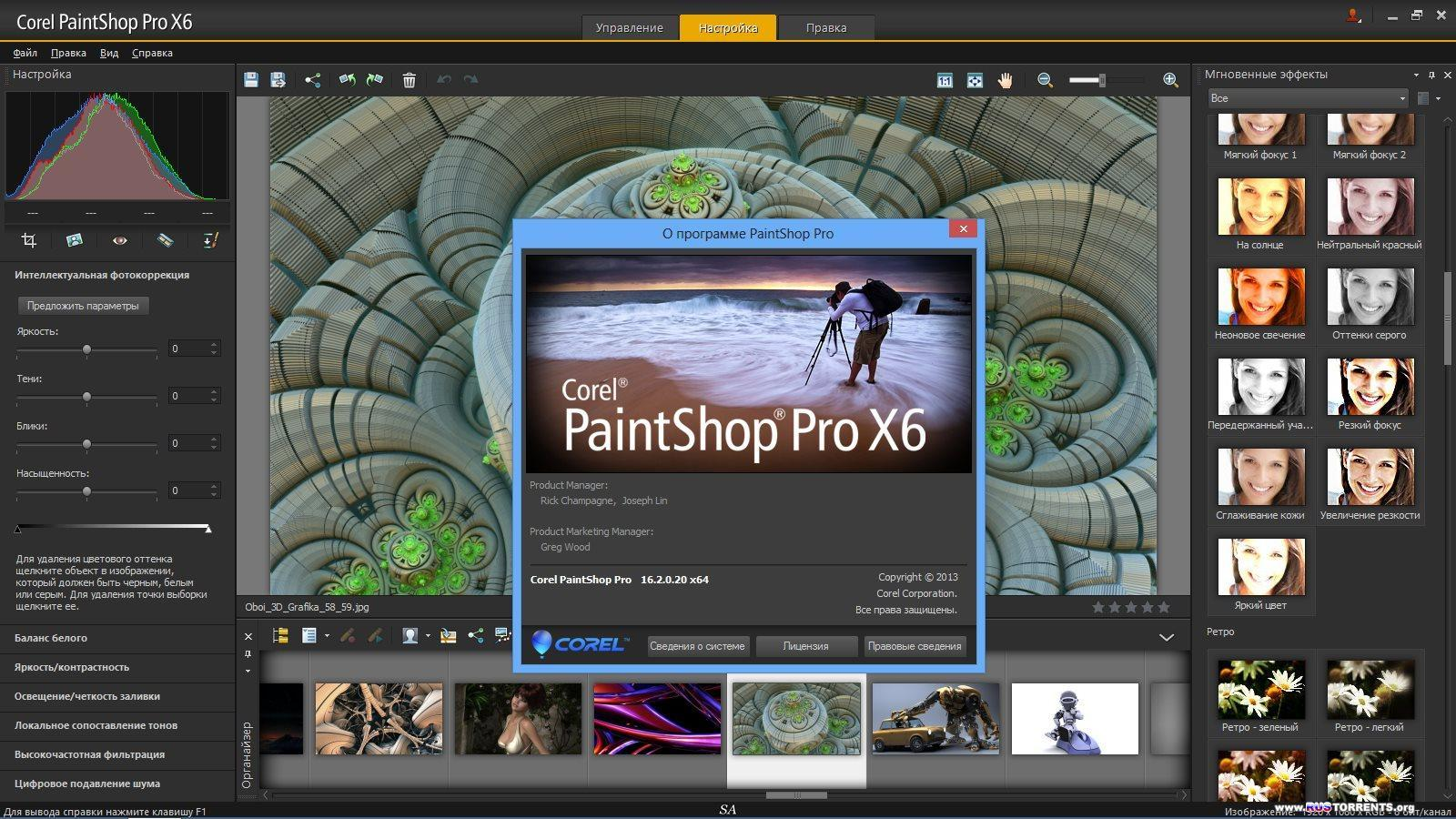 Corel PaintShop Pro X6 16.2.0.20 SP2