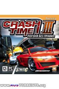 Crash Time 3: Погоня без правил [RePack] by Donald Dark