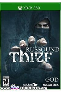 Thief | XBOX 360