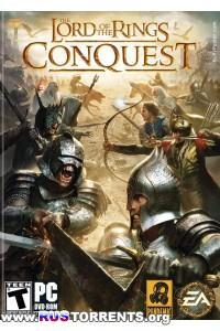 The Lord of the Rings - Conquest | PC