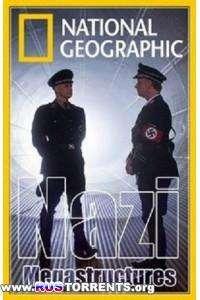 Суперсооружения Третьего рейха (4 серия из 6) | HDTVRip 720р