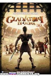 Гладиаторы Рима | BDRip 1080p