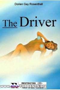 Водитель | DVDRip