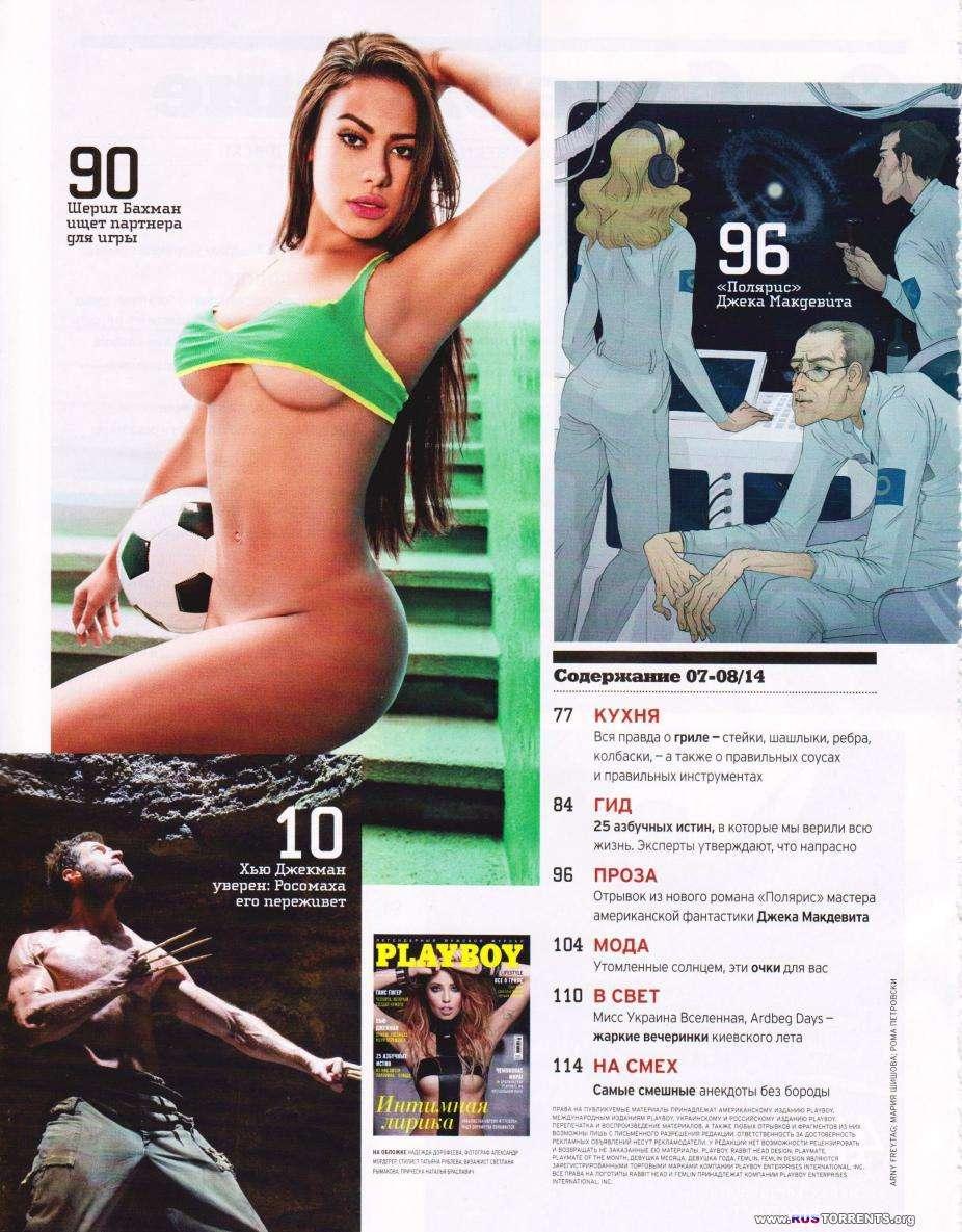 Playboy �7-8 ������� (���� - ������) | PDF