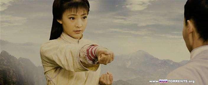 Кунг-Фу Вин Чунь