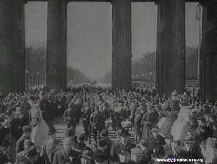 Берлин | DVDRip