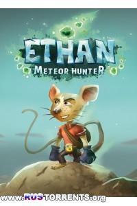 Ethan: Meteor Hunter | Лицензия