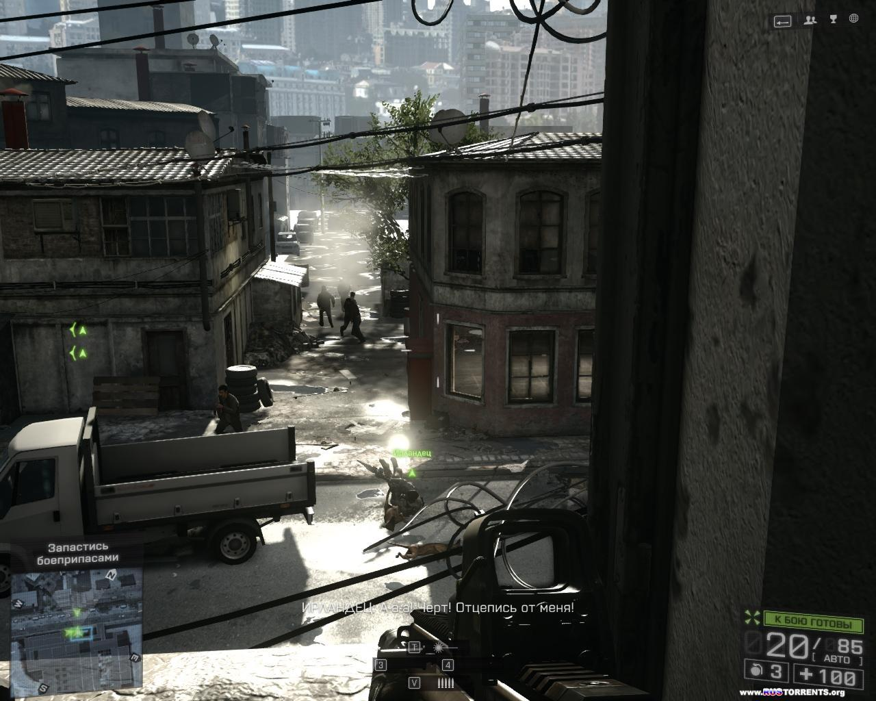Battlefield 4: Digital Deluxe Edition | PC