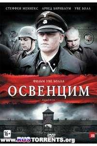 Освенцим | DVD5 R5 | Лицензия
